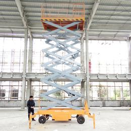 18米全自行升降機 新疆全自動升降平台供應液壓升降作業車報價
