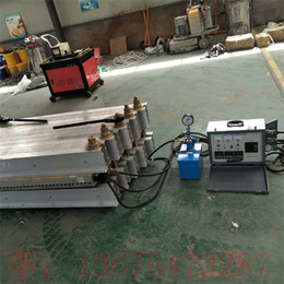 电热式水冷却胶带硫化机DZQ皮带线修补机金诚批发零售缩略图