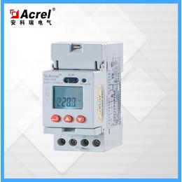 导轨式微型家用民用电表DDSD1352单相电能表
