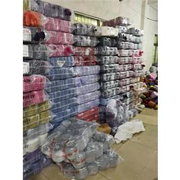 红杰毛织回收(图)-棉纱回收价格-万江棉纱回收
