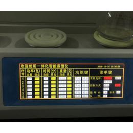 自动水蒸气蒸馏仪公司-中环北方(在线咨询)-自动水蒸气蒸馏仪