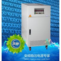 广东佛山厂家SNP650程控5KVA苏南变频电源
