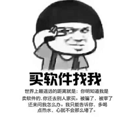 山东三级分销app开发公司