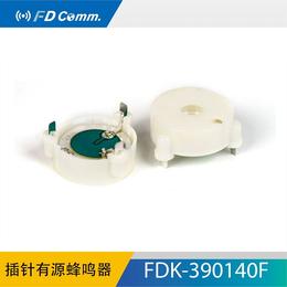 福鼎FD 厂家直销 压电有源插针蜂鸣器390140F 5v