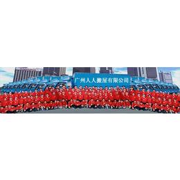 广州荔湾区厂房搬迁 厂房搬家 厂房移位 厂房搬屋