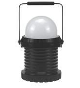 温州润光照明科技有限公司
