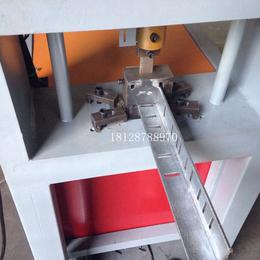 不锈钢门加工qy8千亿国际 圆管冲圆弧模具