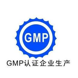 营养强化小麦粉GMP认证-临智略平安国际充值管理(在线咨询)
