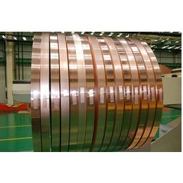 CDA116耐冲压铜合金