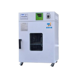 立式电热恒温培养箱DNP-9032-II新诺数显不锈钢实验箱