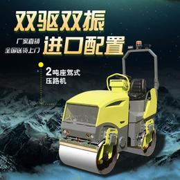 供应吉安 2吨小型压路机 草坪压实 省时省力