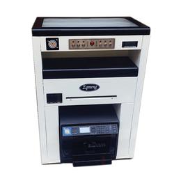 小型宣傳單印刷機精度高可印飯店菜單