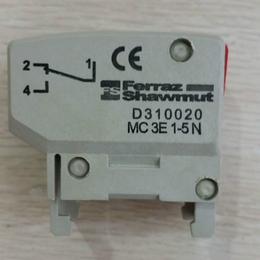Mersen原装 PC273UD11C16CTB法雷熔断器