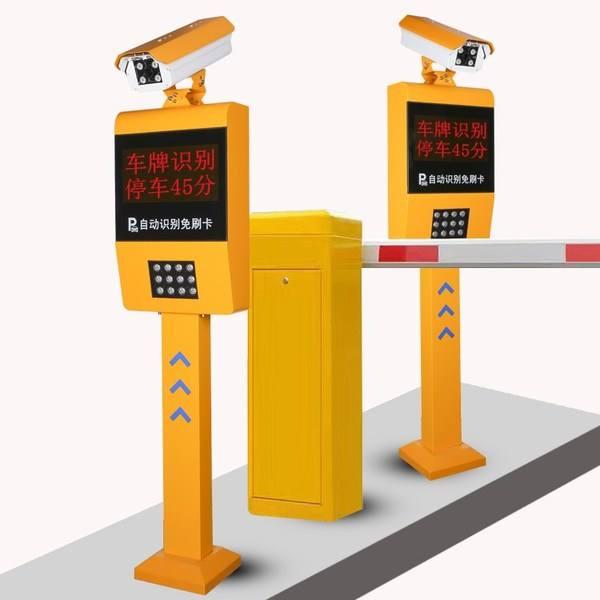 停车场管理系统有其独特的应用优势