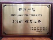广州市傲彩机械qy8千亿国际有限公司