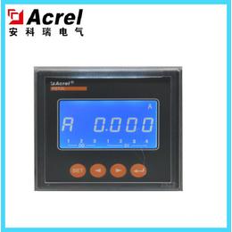 安科瑞PZ80L-AI-M 液晶显示智能电流表带变送输出