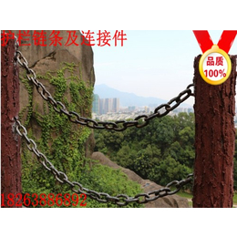 泰安鲁兴无毛刺环保防锈护栏链条 铁链制造厂家