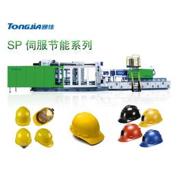 安全帽生产设备 塑料安全帽生产机器