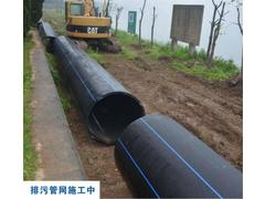 排污管网施工中