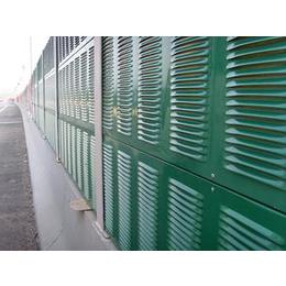 声屏障厂家直销公路吸音墙高速公路声屏障