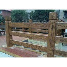 泰安压哲护栏模具(图)-树皮仿木护栏模具-湘西仿木护栏