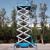 18米全自行升降机 室内维修升降机报价 液压升降平台供应缩略图2