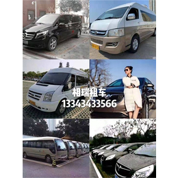 武汉租车-相瑞商务汽车租赁公司(图)