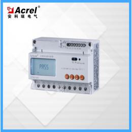 安科瑞 DTSD1352-CT标配开口互感器电能表