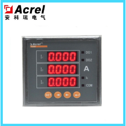 安科瑞三相电流表PZ80-AI3 配电箱交流 数字显示