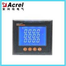安科瑞带变送 PZ80L-AI3-MC 数码显示三相多功能表
