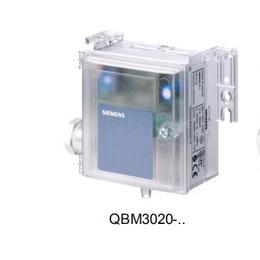 西门子QBM3120-1D风管静压传感器