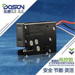 厂家供应礼品机电磁锁 口红机锁