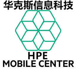 华克斯(多图)-HPE Mobile Center分销商
