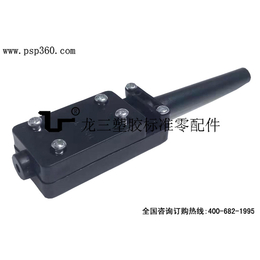 亚博国际版 IP54防水接线盒L656 三位 大量库存现货供应