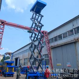 18米升降机 18米升降平台 升降车 登高车 高空作业平台
