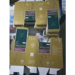 江西化妆品包装彩盒微商定制彩盒微商定制包装缩略图