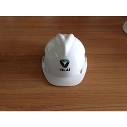 辽宁省金能电力 安全帽标志  安全帽生产厂家