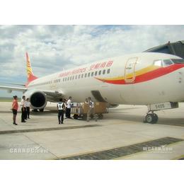 台州 玉环到长春机场航班带货跨省空运只需5小时到达