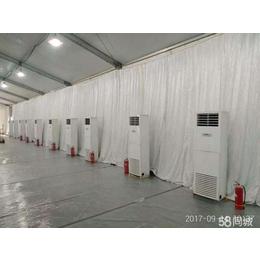杭州空调出租格力柜机租赁