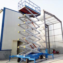 18米升降机 全自行升降机液压轮式升降平台星汉高空作业车制造