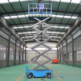 18米升降机 行车维修升降机全自行升降平台星汉高空维修升降车