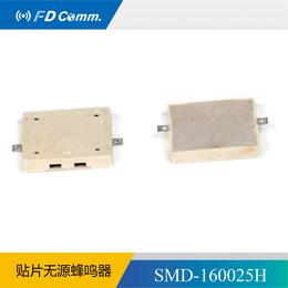 福鼎FD 压电无源贴片蜂鸣器160025H 厂家 蜂鸣器3V