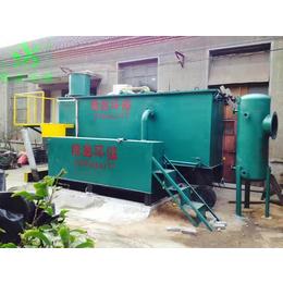 隆鑫环保 电镀污水处理工程 污水处理qy8千亿国际厂家
