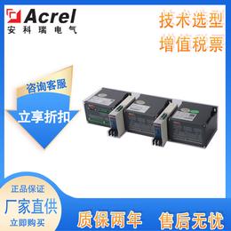 厂家直供安科瑞功率变送器BD-4P功能选型