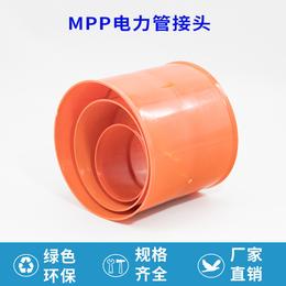 电力管接头MPP材质缩略图