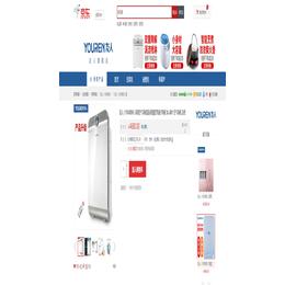 江苏万域平安国际充值服务(图)-商务礼品采购-礼品采购