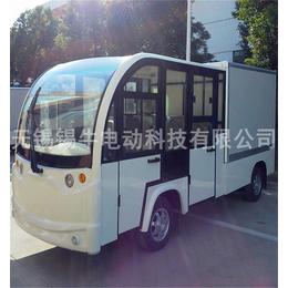 电动送餐车图片-云南电动送餐车-锡牛电动车
