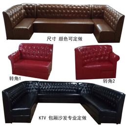 KTV酒吧绒面沙发