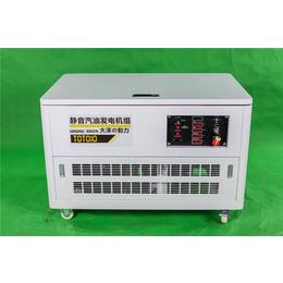 10kw静音汽油发电机型号