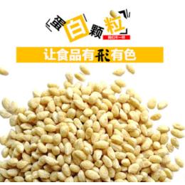 广州赢特牌大豆分离蛋白颗粒运动能量棒类产品原料谷物颗粒食品级